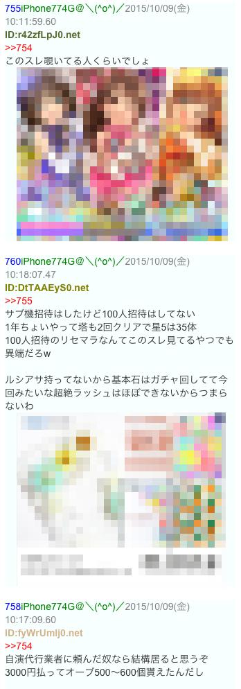 result_filterd